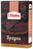 С.Пудовъ Мучная смесь Брауни, 0.35 кг
