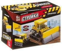 Конструктор BONDIBON Стройка ВВ3656 Бульдозер 2 в 1