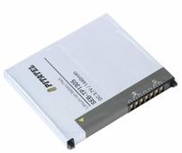 Аккумулятор Pitatel SEB-TP1305 для HP iPAQ hx2000/hx2100/ hx2400/hx2410/hx2490/hx2700/hx2790/rx3100