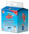 Пеленки для собак впитывающие Mr. Fresh Expert Regular 60х40 см