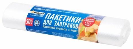 Пакеты для хранения продуктов Paterra 109-191