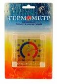 Термометр Первый термометровый завод ТББ
