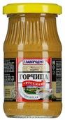 Горчица Главпродукт Русская традиционная