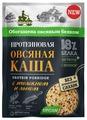 BIONOVA Протеиновая овсяная каша с толокном и семенами льна, порционная (1 шт.)