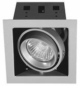 Встраиваемый светильник Paulmann 75301