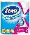 Полотенца бумажные Zewa Декор двухслойные
