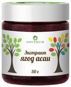 Оргтиум Экстракт ягод асаи, 50 г