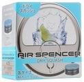 Eikosha Ароматизатор для автомобиля Air Spencer A-73, Dry Squash