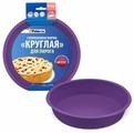 Форма для выпечки силиконовая Paterra 402-439 (21х4 см)