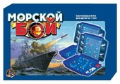 Настольная игра Десятое королевство Морской бой 00992