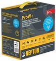 Система защиты от протечек Neptun ProW+ ¾