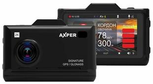 Видеорегистратор с радар-детектором AXPER Combo Hybrid, GPS, ГЛОНАСС