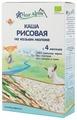 Каша Fleur Alpine молочная рисовая на козьем молоке (с 4 месяцев) 200 г