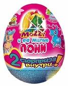 Шоколадное яйцо Mr.Chokky Mozzy и ее милые пони с игрушкой, молочный шоколад, 55 г, фольга