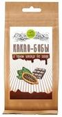 Какао-бобы Дары Памира сырые отборные в горьком шоколаде без сахара