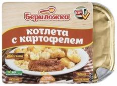 Бериложка Котлета с картофелем 250 г