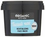 Organic Shop маска Organic Kitchen Тихий час восстанавливающая