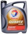Моторное масло TOTAL Quartz 9000 5W40 5 л