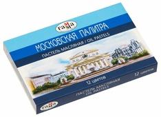ГАММА Пастель масляная Московская палитра 12 цветов