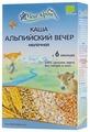 Каша Fleur Alpine молочная Альпийский вечер (с 6 месяцев) 200 г