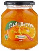 Десерт Лукашинские Апельсины с сахаром, банка 450 г