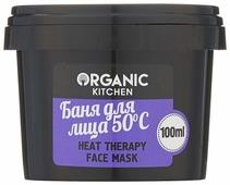 Organic Shop маска Organic Kitchen Баня для лица 50 распаривающая