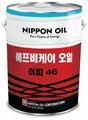 Гидравлическое масло ENEOS Diamond Hydraulic EP46