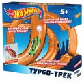 Трек Hot Wheels Турбо-Трек Т14097