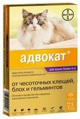 Адвокат (Bayer) Капли от чесоточных клещей, блох и гельминтов для кошек более 4 кг (3 пипетки)