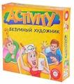 Настольная игра Piatnik Активити. Безумный художник