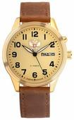 Наручные часы Слава 1249901/300-2428