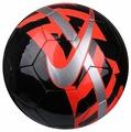 Футбольный мяч NIKE React SC2736