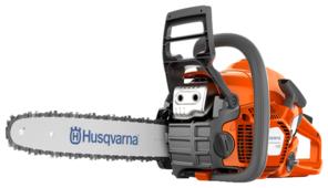Цепная бензиновая пила Husqvarna 130