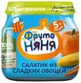 Пюре ФрутоНяня Салатик из сладких овощей (с 5 месяцев) 80 г, 1 шт