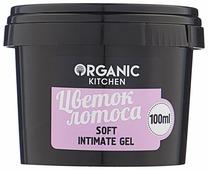 Organic Shop Гель нежный для интимной гигиены Цветок лотоса, 100 мл
