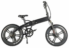 Электровелосипед Eltreco Insider (2019)