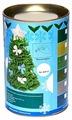 Волшебная Мастерская Набор для создания елочных украшений Новогодняя ёлочка (ШФ-07)