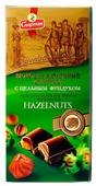Шоколад Спартак молочный с цельным фундуком