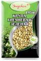 Гречневая крупа Эндакси зелёная 450 г