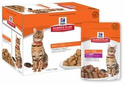 Hill's Корм для кошек Hill s Science Plan с говядиной 85 г (кусочки в соусе)