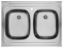 Врезная кухонная мойка FRANKE BLN 720 80х60см нержавеющая сталь
