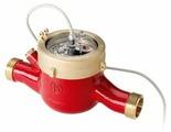 Счётчик горячей воды ZENNER MTW-I DN40 Q10 L300 со штуцерами импульсный