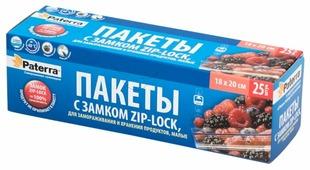 Пакеты для хранения продуктов Paterra 109-194