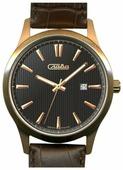 Наручные часы Слава 1313462/300-2115