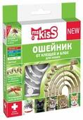 Ms.Kiss Ошейник репеллентный 38 см NEW