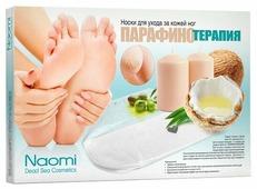 Naomi Носки Парафинотерапия 1 пара
