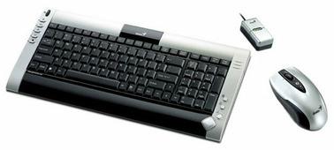 Клавиатура и мышь Genius LuxeMate 635 Laser Black-Silver USB