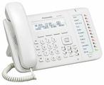 VoIP-телефон Panasonic KX-NT553 белый