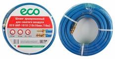 Шланг Eco AHF-1010 10 м