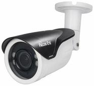 Камера видеонаблюдения Falcon Eye FE-IBV960MHD/40M